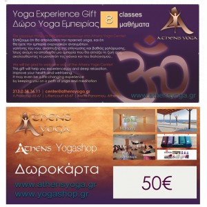 Yoga Experience and Yoga Cash Gift Cards